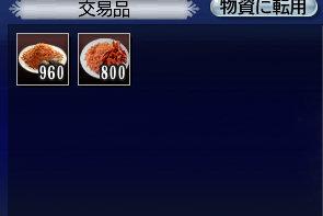 092912 173250