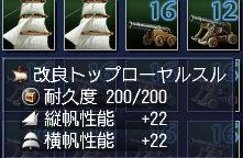 100212 194502