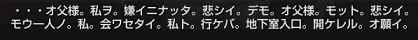 2010122800330275b[1]