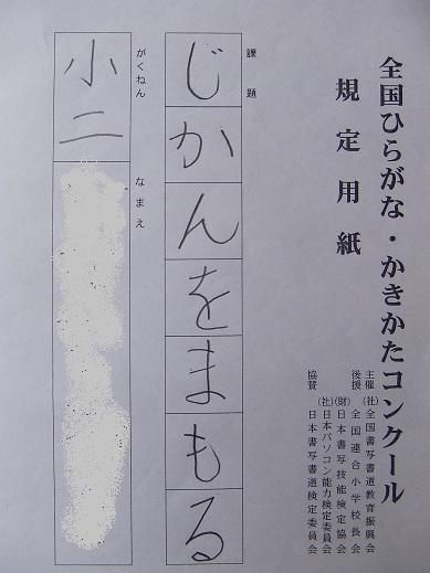 DSCF7688.jpg