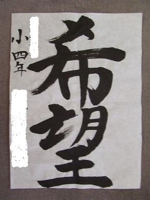 DSCF7718.jpg