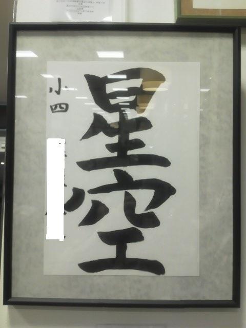 NEC_0340.jpg