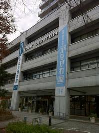 201312-007.jpg