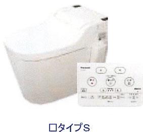 1F トイレ アラウーノ