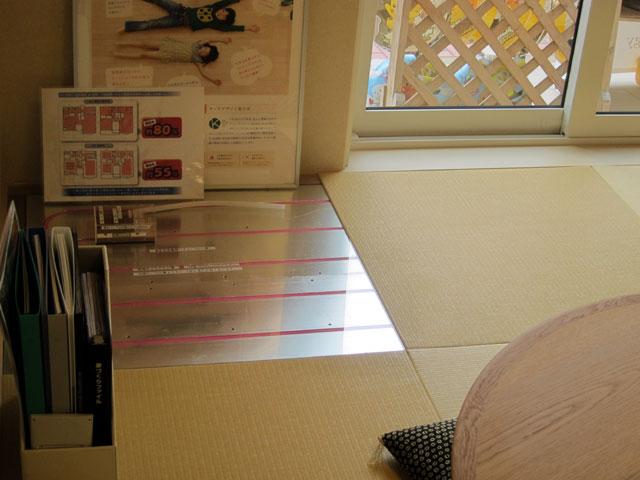 三鷹 和室下の床暖房