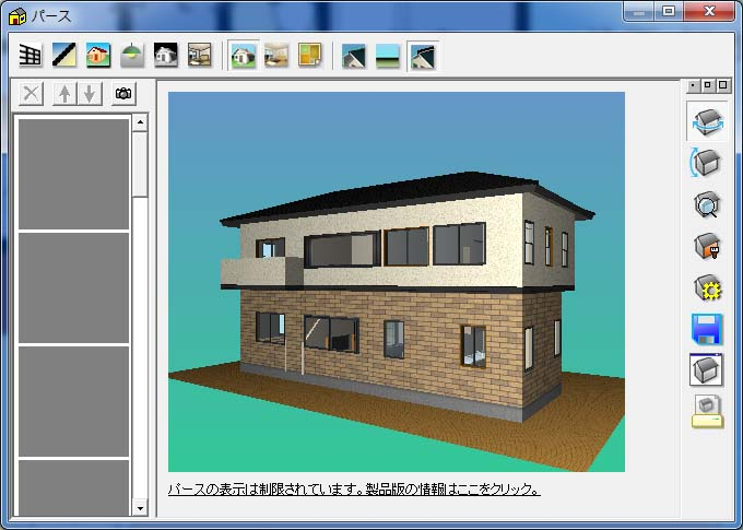 yesmyhouse 3D