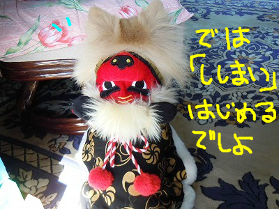 snap_rikineechan_201311232827.jpg