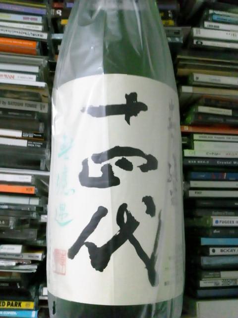 NEC_0023_20120504041251.jpg