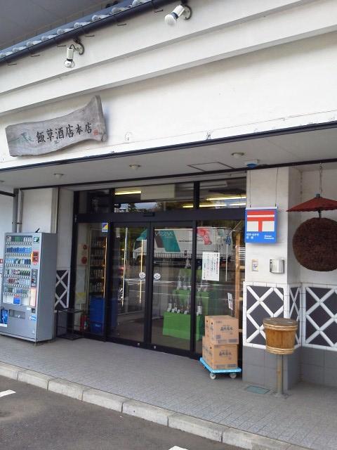 NEC_0106_20120518055206.jpg