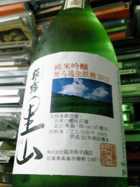 NEC_0164_20120524015109.jpg