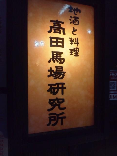 NEC_0273_20121217235619.jpg