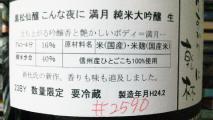 NEC_1103_20120930110822.jpg