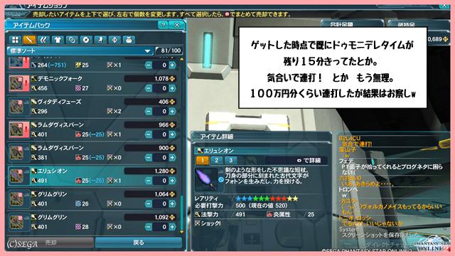 201401061036457ce.jpg