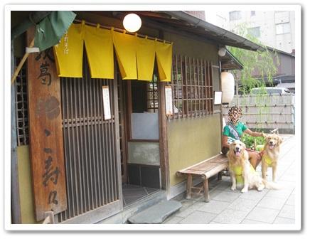 9月27鎌倉20