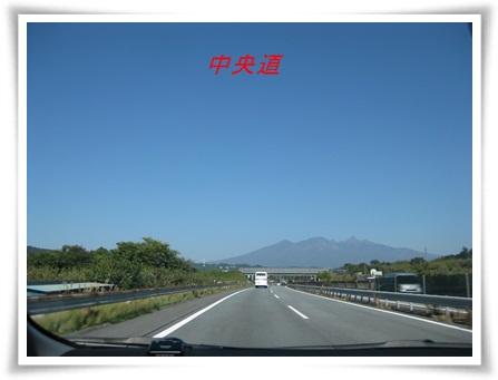 10月21日八ヶ岳2