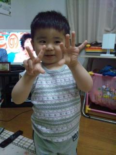 DVC00029_20120720204942.jpg