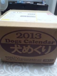 DVC00149_20120915100320.jpg
