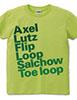 figure skate jump_gr Tシャツ