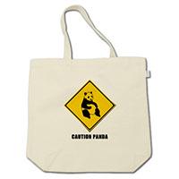 パンダ注意トートバッグ