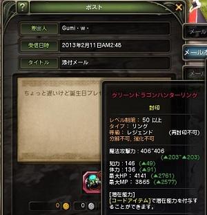 DN 2013-02-11 04-16-02 Mon