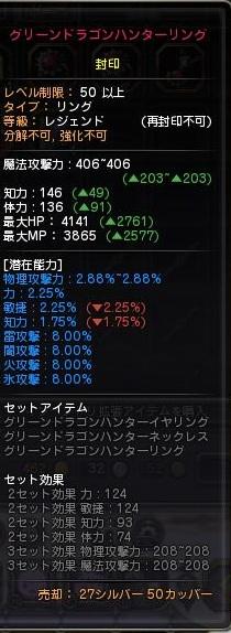 DN 2013-02-11 04-29-37 Mon