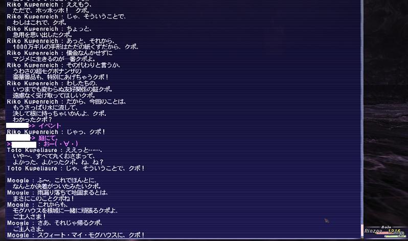 1ドヤ顔 (3)