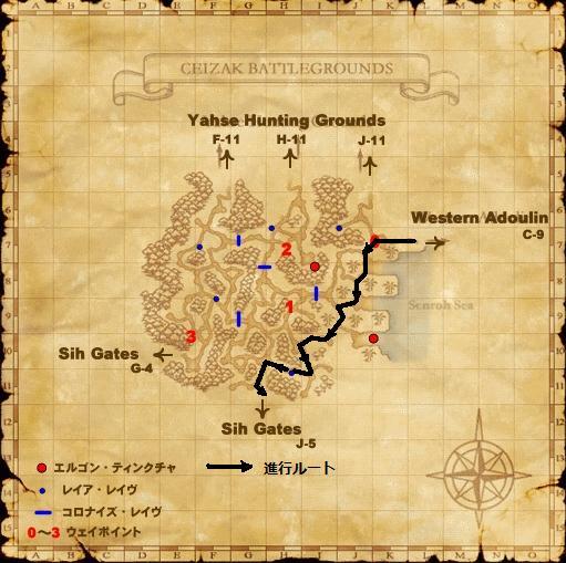 ケイザック地図