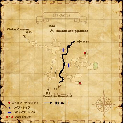 シィの門地図