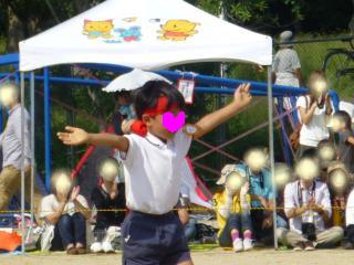 snap_riokahappy_201211017337.jpg