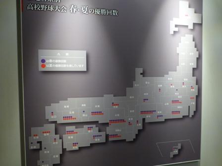 甲子園歴史館18