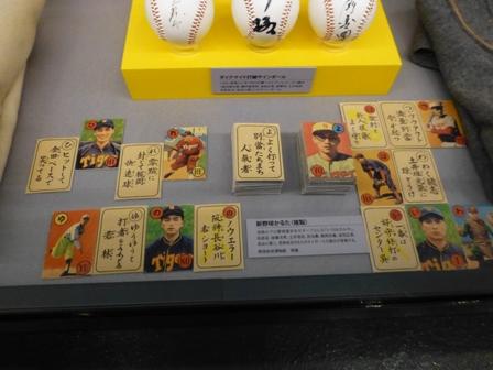 甲子園歴史館19