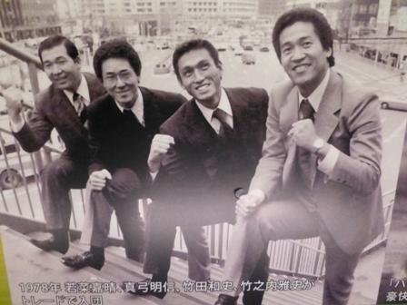 甲子園歴史館20