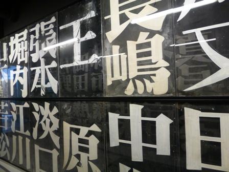 甲子園歴史館22