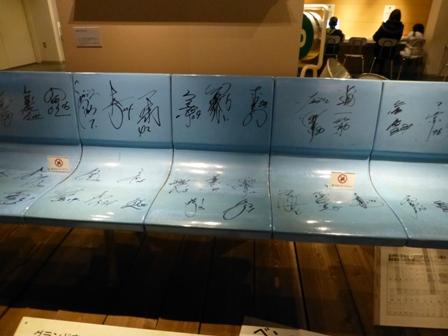 甲子園歴史館29