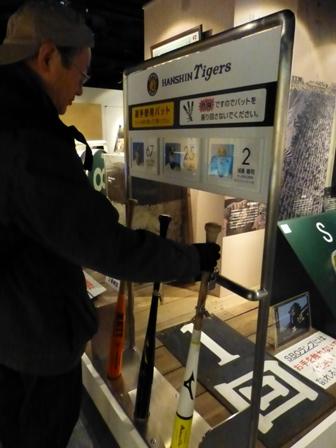 甲子園歴史館32
