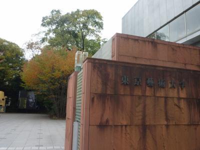 興福寺仏頭展①