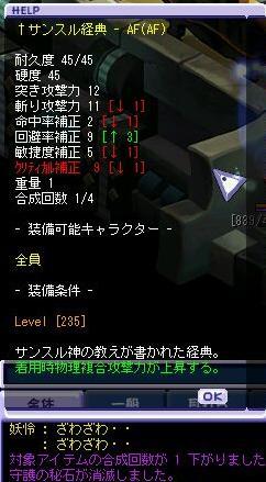 12052101.jpg