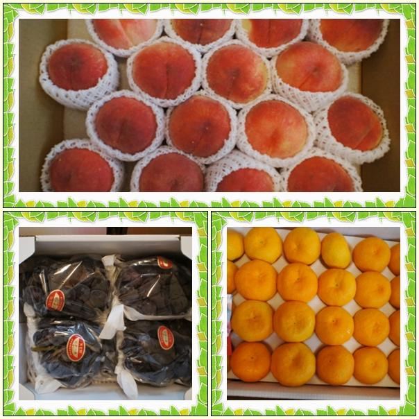 果物いっぱい