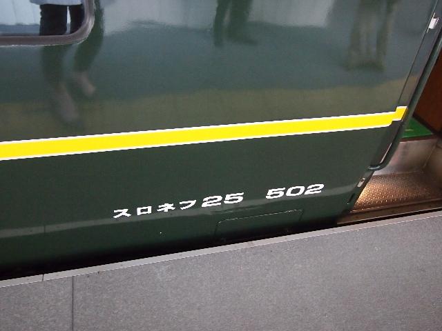 20130228_012.jpg