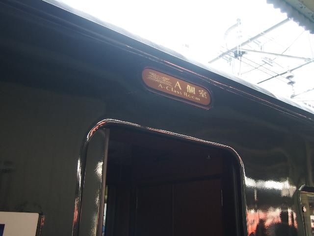 20130228_013.jpg