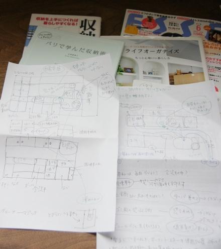 20120524-3.jpg