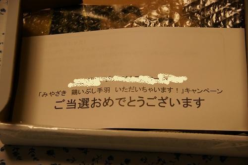 20120621.jpg