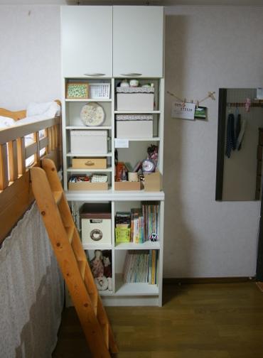 20121016.jpg