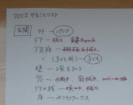 20121219-4.jpg