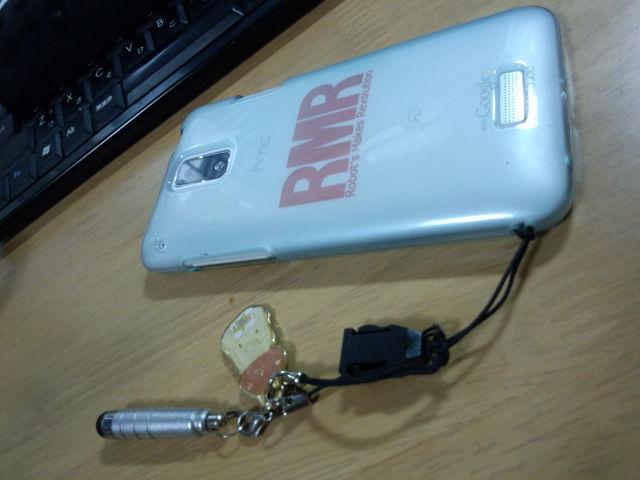 HTCジャケットその2