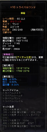 20130317171820913.png