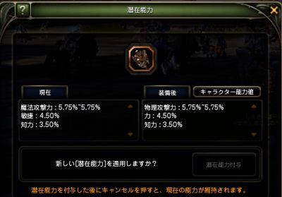 (´・ω・`)コードギャンブル1