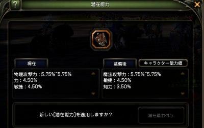 (´・ω・`)コードギャンブル2