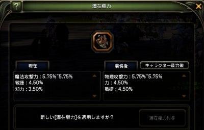 (´・ω・`)コードギャンブル3
