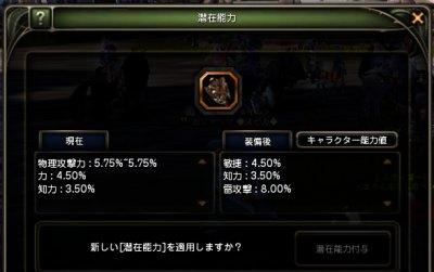 (´・ω・`)コードギャンブル4